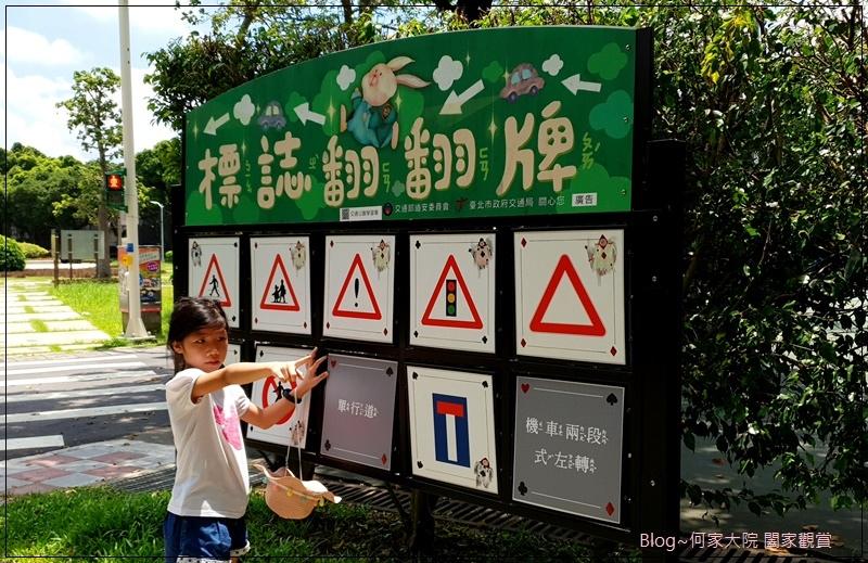 台北青年公園交通教學區(特色公園+交通主題+親子景點) 17.jpg
