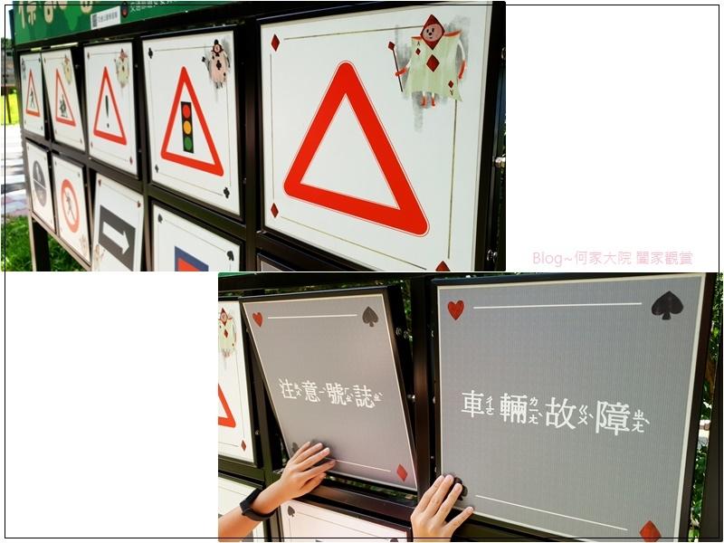 台北青年公園交通教學區(特色公園+交通主題+親子景點) 18.jpg