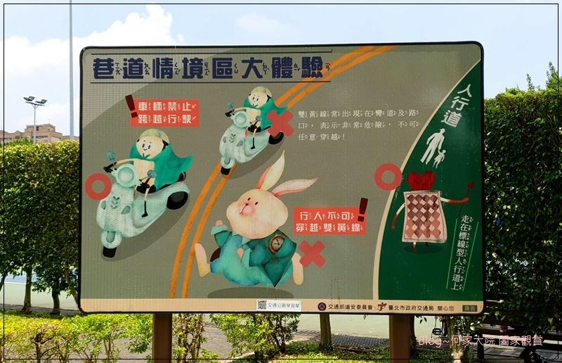 台北青年公園交通教學區(特色公園+交通主題+親子景點) 19.jpg