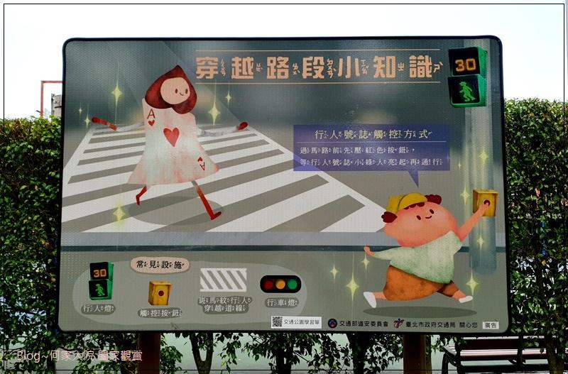 台北青年公園交通教學區(特色公園+交通主題+親子景點) 21.jpg