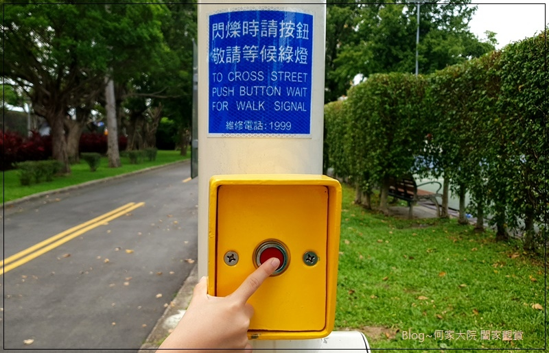 台北青年公園交通教學區(特色公園+交通主題+親子景點) 22.jpg