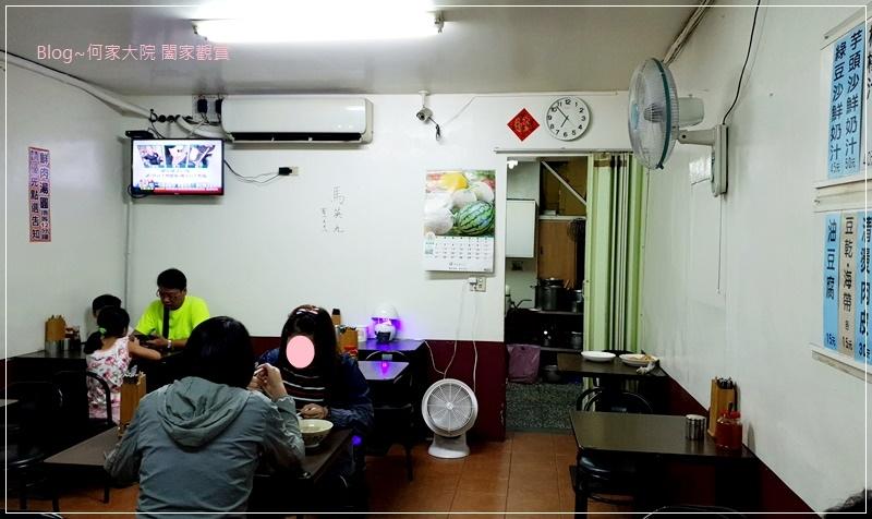 林口青年小吃(美食老店+林口舊街美食+眷村美食+果汁冰品) 04.jpg
