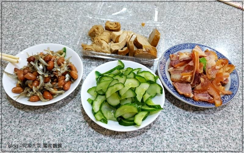 林口文華清燉牛肉拉麵 06.jpg