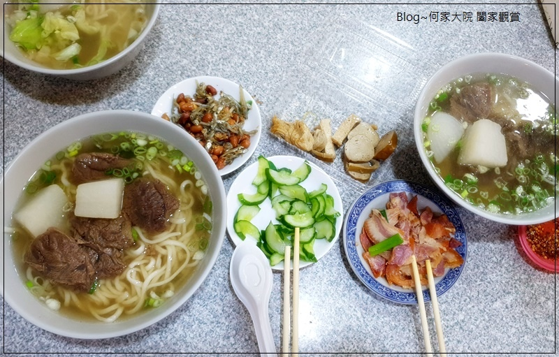 林口文華清燉牛肉拉麵 05.jpg