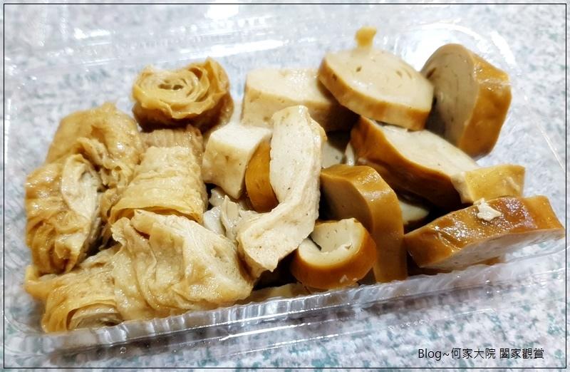 林口文華清燉牛肉拉麵 10.jpg