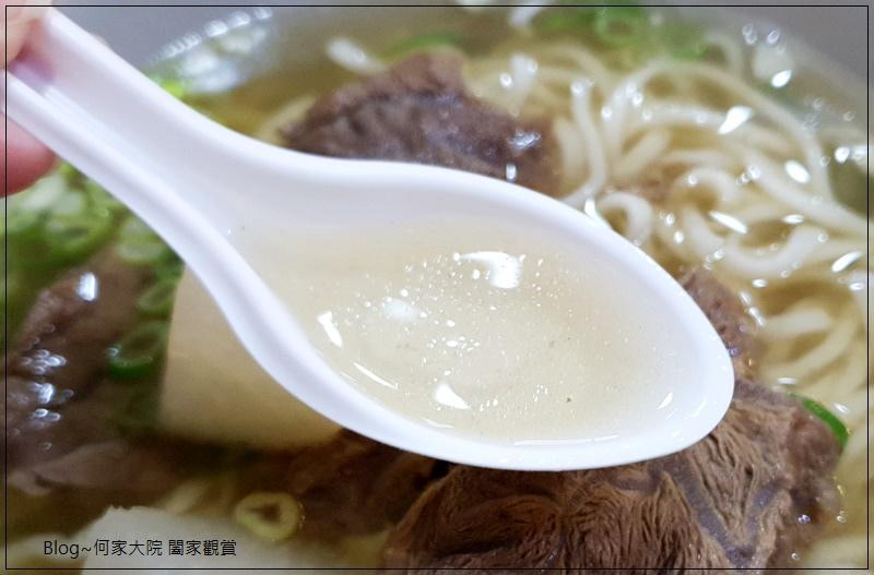 林口文華清燉牛肉拉麵 14.jpg