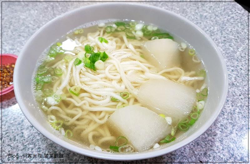 林口文華清燉牛肉拉麵 16.jpg