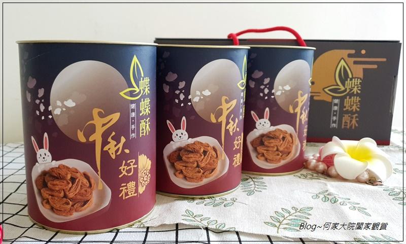 38熊蝴蝶酥中秋禮盒(台北伴手禮) 05.jpg