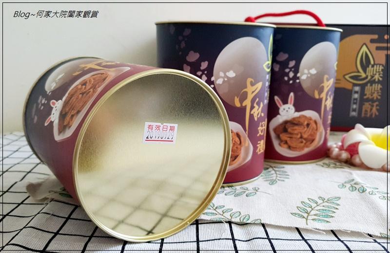 38熊蝴蝶酥中秋禮盒(台北伴手禮) 07.jpg