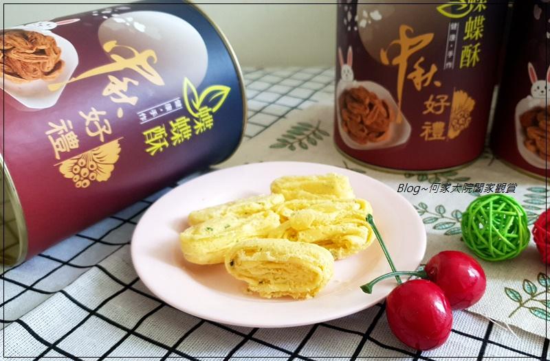 38熊蝴蝶酥中秋禮盒(台北伴手禮) 10.jpg