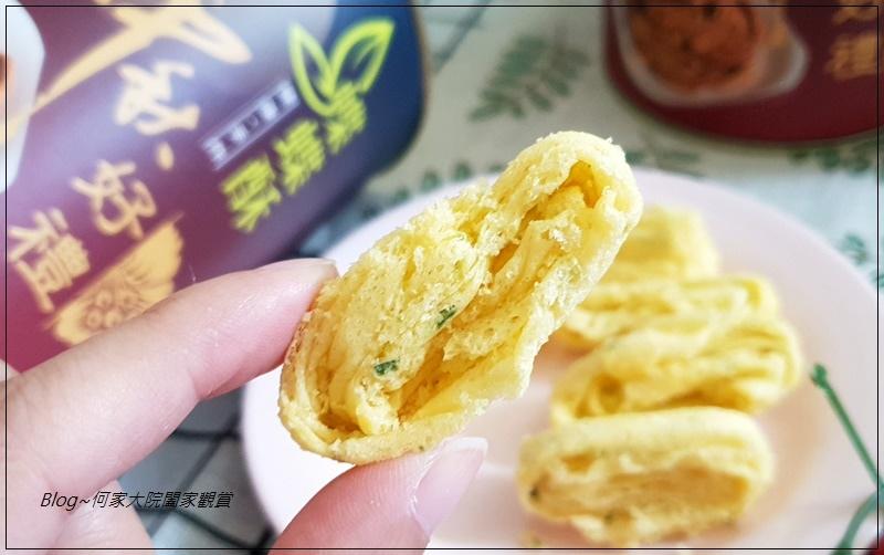 38熊蝴蝶酥中秋禮盒(台北伴手禮) 13.jpg