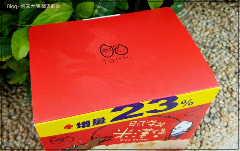 TOMMI湯米米漢堡(日式牛丼米漢堡&照燒豬肉米漢堡)全聯就買得到 02.jpg