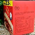 TOMMI湯米米漢堡(日式牛丼米漢堡&照燒豬肉米漢堡)全聯就買得到 03.jpg