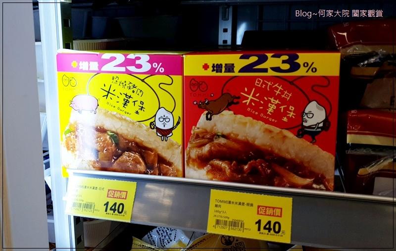 TOMMI湯米米漢堡(日式牛丼米漢堡&照燒豬肉米漢堡)全聯就買得到 07.jpg
