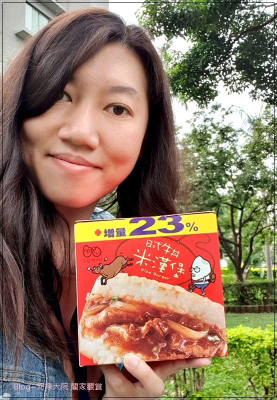 TOMMI湯米米漢堡(日式牛丼米漢堡&照燒豬肉米漢堡)全聯就買得到 08.jpg