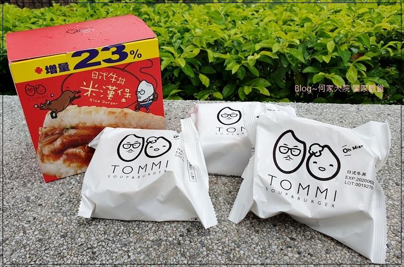 TOMMI湯米米漢堡(日式牛丼米漢堡&照燒豬肉米漢堡)全聯就買得到 09.jpg