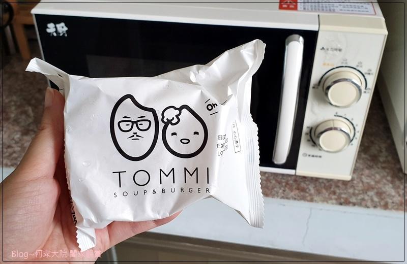 TOMMI湯米米漢堡(日式牛丼米漢堡&照燒豬肉米漢堡)全聯就買得到 11.jpg