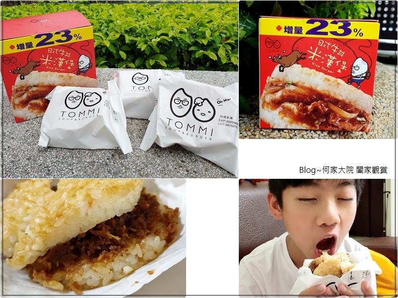 TOMMI湯米米漢堡(日式牛丼米漢堡&照燒豬肉米漢堡)全聯就買得到 00