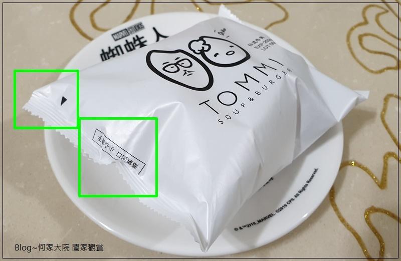 TOMMI湯米米漢堡(日式牛丼米漢堡&照燒豬肉米漢堡)全聯就買得到 13