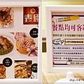 義倆平價義式廚房(新莊運動公園棒球場美食&平價義大利麵&新莊美食推薦) 12.jpg