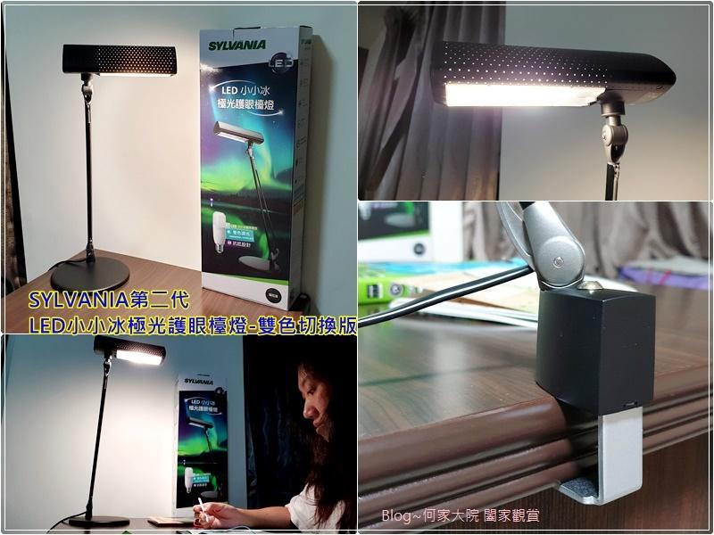檯燈推薦 喜萬年SYLVANIA第二代 LED小小冰極光護眼檯燈-雙色切換版(曜石黑) 00