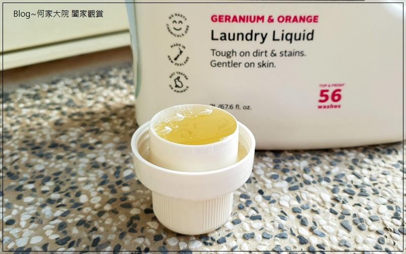 ecostore超濃縮環保洗衣精(柑橘天竺葵) 11