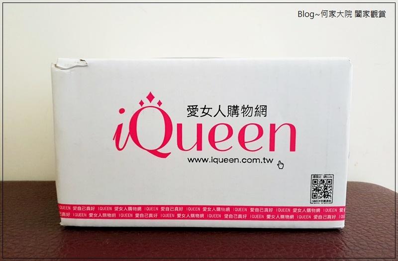 iQueen愛女人購物網&VEMAR包包皮夾 09.jpg