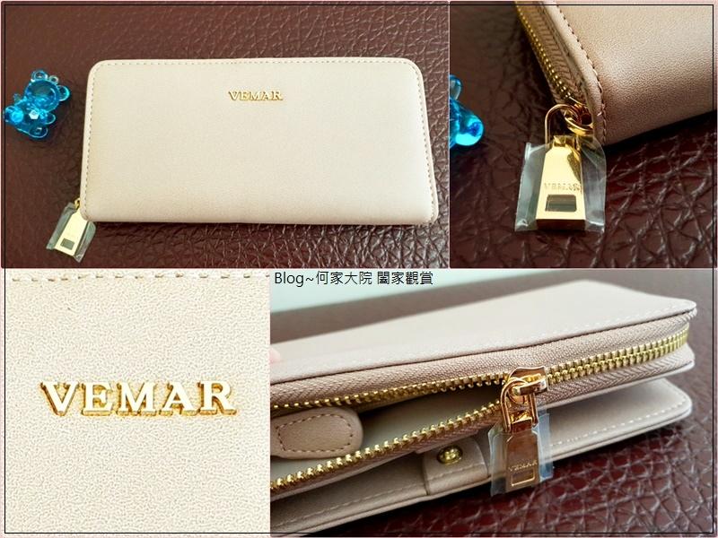 iQueen愛女人購物網&VEMAR包包皮夾 11.jpg