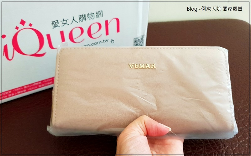 iQueen愛女人購物網&VEMAR包包皮夾 10.jpg