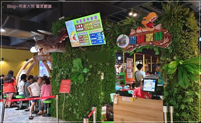 恐龍叢林樂園-奇幻島(林口環球A9店)林口親子好去處 03.jpg