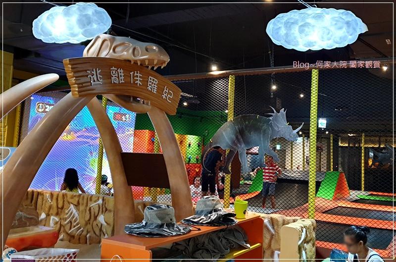 恐龍叢林樂園-奇幻島(林口環球A9店)林口親子好去處 12.jpg