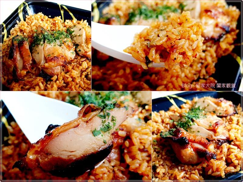7-11 微波食品料理餐點便當美食(openpoint點數兌換) 04.jpg