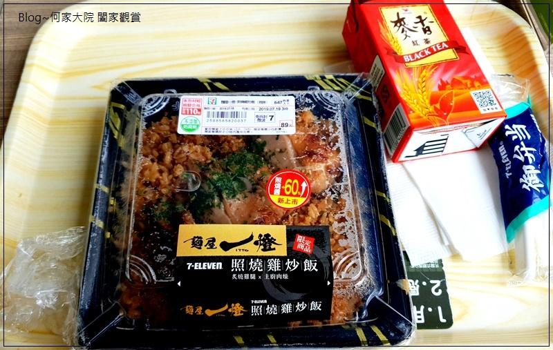 7-11 微波食品料理餐點便當美食(openpoint點數兌換) 01.jpg