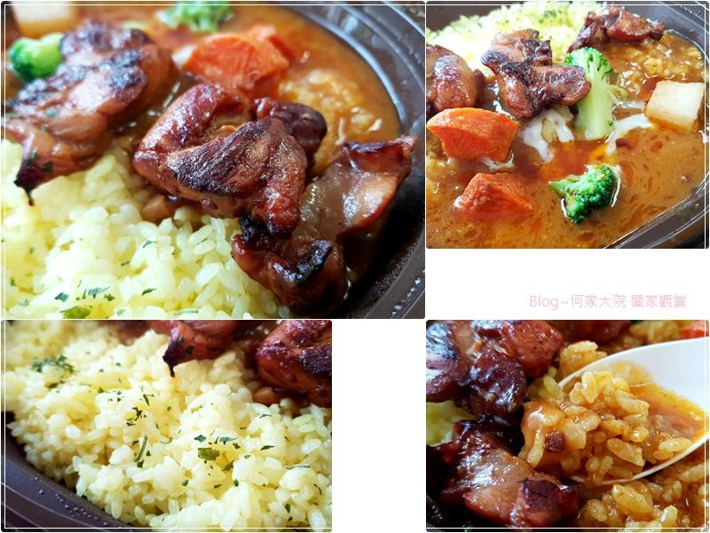 7-11 微波食品料理餐點便當美食(openpoint點數兌換) 11.jpg