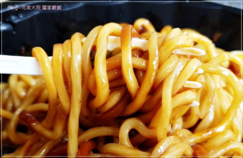 7-11 微波食品料理餐點便當美食(openpoint點數兌換) 07.jpg
