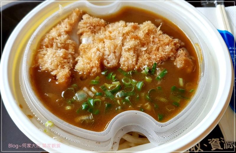 7-11 微波食品料理餐點便當美食(openpoint點數兌換) 13.jpg