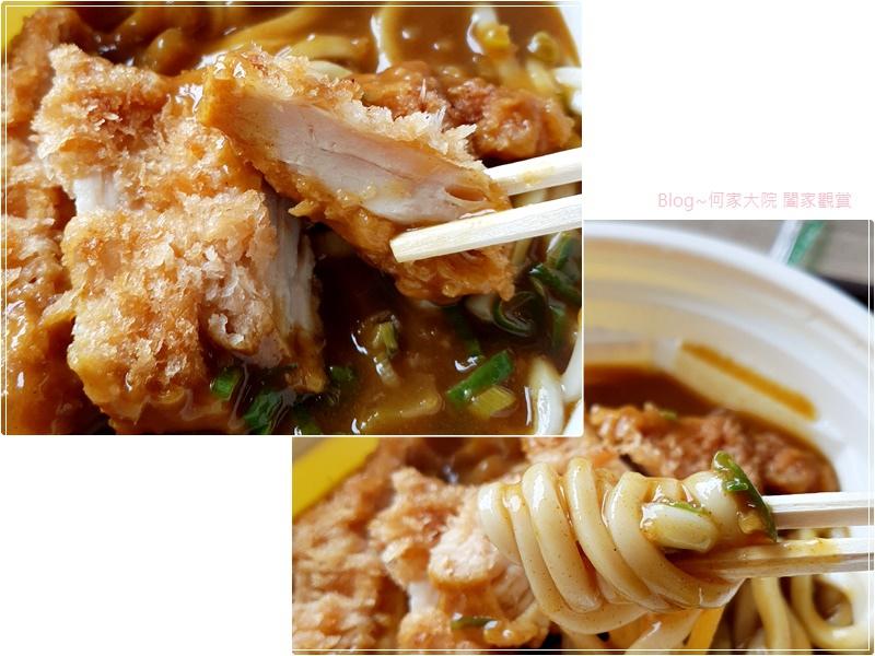 7-11 微波食品料理餐點便當美食(openpoint點數兌換) 15.jpg