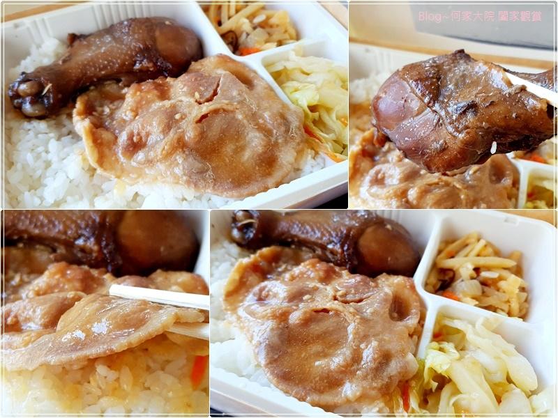 7-11 微波食品料理餐點便當美食(openpoint點數兌換) 19.jpg