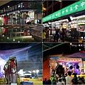雄獅旅遊馬來西亞團體行2019 Day1行程分享(桃園機場+吉隆坡機場+布城+雙子星花園廣場+芽菜雞風味餐+BESPOKE HOTEL) 30.jpg