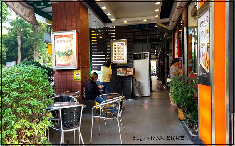 高雄丹丹漢堡 左營文慈店 04.jpg