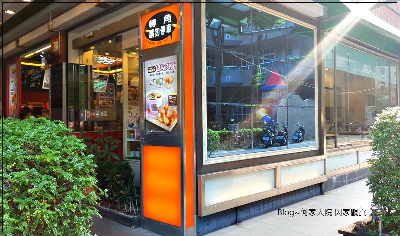 高雄丹丹漢堡 左營文慈店 05.jpg