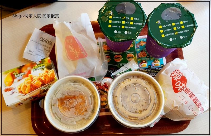 高雄丹丹漢堡 左營文慈店 11.jpg