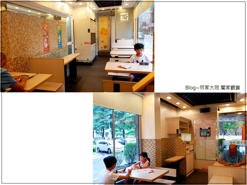 高雄丹丹漢堡 左營文慈店 09.jpg
