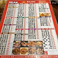 高雄東京酒場100元熱炒中華料理+日式燒烤海鮮(愛河旁美食) 06.jpg