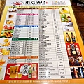高雄東京酒場100元熱炒中華料理+日式燒烤海鮮(愛河旁美食) 07.jpg
