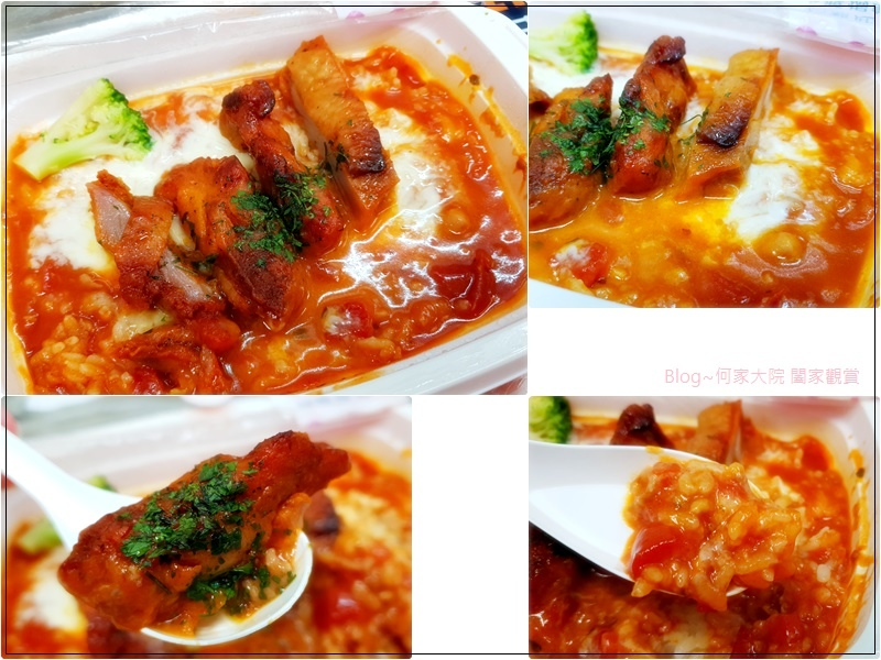 7-11 微波食品料理餐點便當美食(openpoint點數兌換) 27