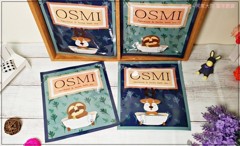 歐絲密OSMI Agarwood & herbs bath tea 木質系草本香調淨身沐浴包 03.jpg