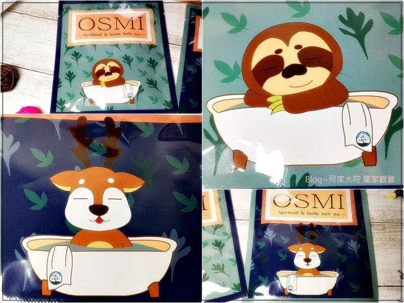 歐絲密OSMI Agarwood & herbs bath tea 木質系草本香調淨身沐浴包 04.jpg