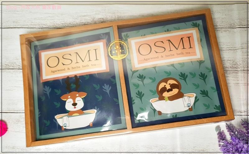 歐絲密OSMI Agarwood & herbs bath tea 木質系草本香調淨身沐浴包 01.jpg