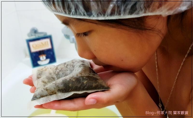 歐絲密OSMI Agarwood & herbs bath tea 木質系草本香調淨身沐浴包 14.jpg
